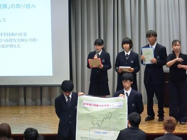 三重高等学校